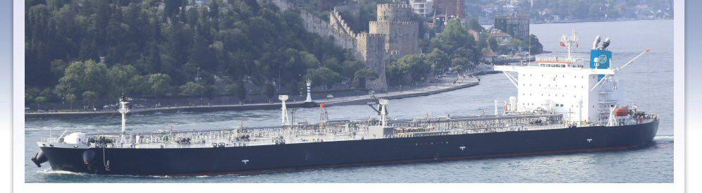 Zodiac Maritime - Fleet List